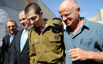 Two Years After Gilad Shalit's Release, His Negotiator Looks Back