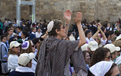 My morning at the Western Wall/by Andres Cooper