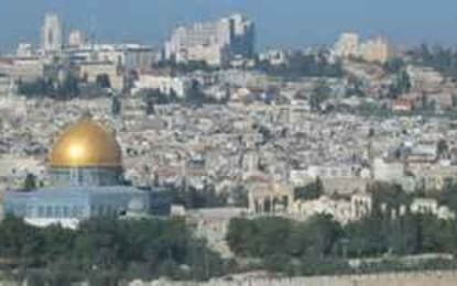 What is the Jewish people's connection to the Land of Israel?