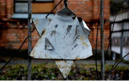 Ukraine's anti-Semitism: Real and not new/by Peter Marcus