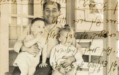 How My Great-Grandfather's Lost Shoah Stories Resurfaced 50 Years After His Death/Jonah Shai Newman