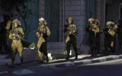 EU issues 2nd condemnation of kidnapping, but urges Israeli restraint byTovah Lazaroff