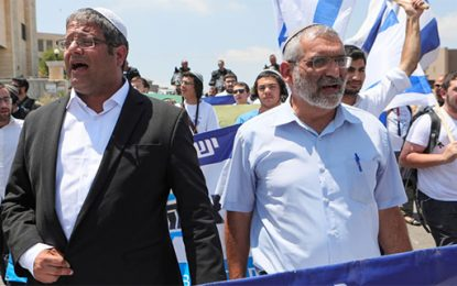 Israel's Election Panel to Consider Barring Kahanist Party From Running