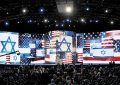 What AIPAC Adds to the Israel Conversation BY DAVID SUISSA