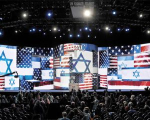 What AIPAC Adds to the Israel Conversation BYDAVID SUISSA