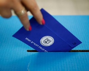 Israel's Central Elections Committee Releases Final Results After Day of Delays, Computer Malfunctions by Benjamin Kerstein