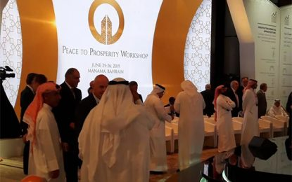 IS ISRAEL ON THE VERGE OF NORMALIZING TIES WITH THE PERSIAN GULF? Ny Heerb Keinion