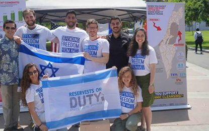 RESERVISTS ON DUTY FIGHT FOR ISRAELON COLLEGE CAMPUSES by Daniel Greenfield