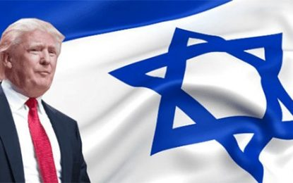 Trump and the Jews: A Fascinating Look into American Jewry and the US-Israel Relationship Under Trump  T