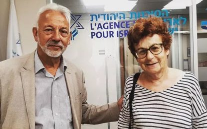 'WE'RE LEAVING FRANCE BECAUSE OF ANTISEMITISM,' SAYS JEWISH COUPLE  BY ILANIT CHERNICK