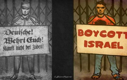 WHAT AMERICAN JEWS DON'T UNDERSTAND ABOUT BDS by Daniel Greenfield
