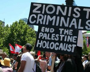 CRITICISM OF ISRAEL IS NOT ANTI-SEMITISM by Dennis Prager