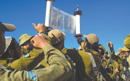 NETZACH YEHUDA: THE QUIET REVOLUTION OF THE HAREDI COMMUNITY by Anna Ahronheim