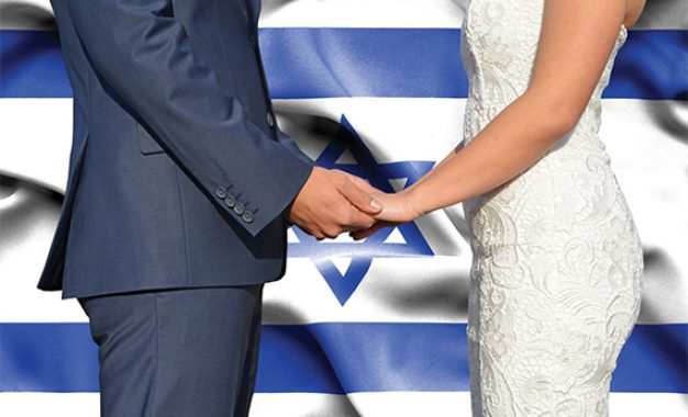 Israel's Marriage Monopoly Is OverBYSHMUEL ROSNER