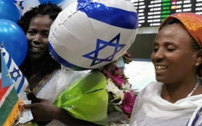 sChristians Participate In Isaiah's Prophecy Helping Sudanese Jews Come Home to Israel By Dr. Rivkah Lambert Adler