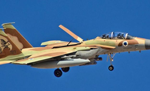 Israel Has Its Very Own Version of the F-15 Strike Eagle by Kyle Mizokami